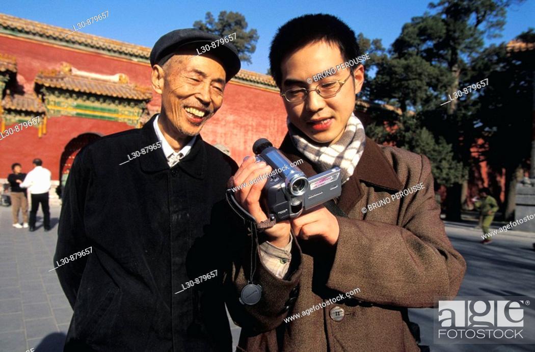 Stock Photo: Jingshan Park, Beijing, China.