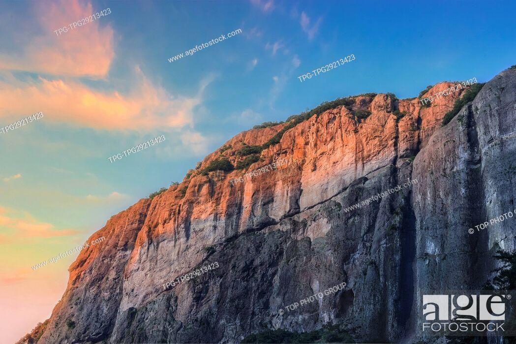 Stock Photo: Xianju Mountain.