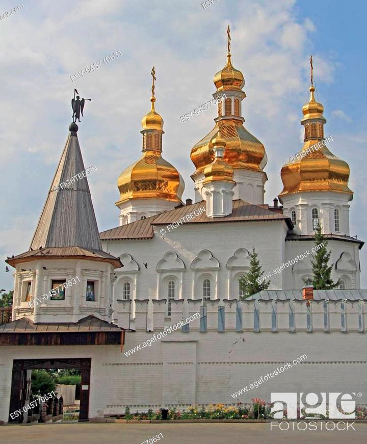 Stock Photo: Church of Saints Peter and Paul and Holy Trinity Cathedral n Tyumen, Russia.
