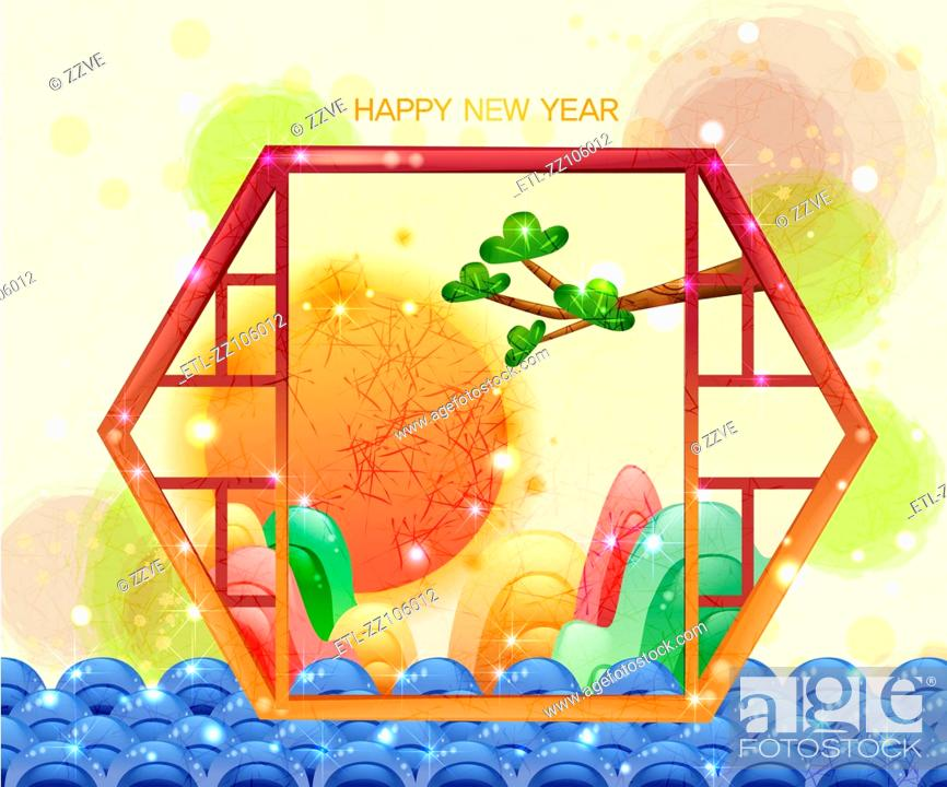 Stock Photo: Chinese New Year Greeting Card.