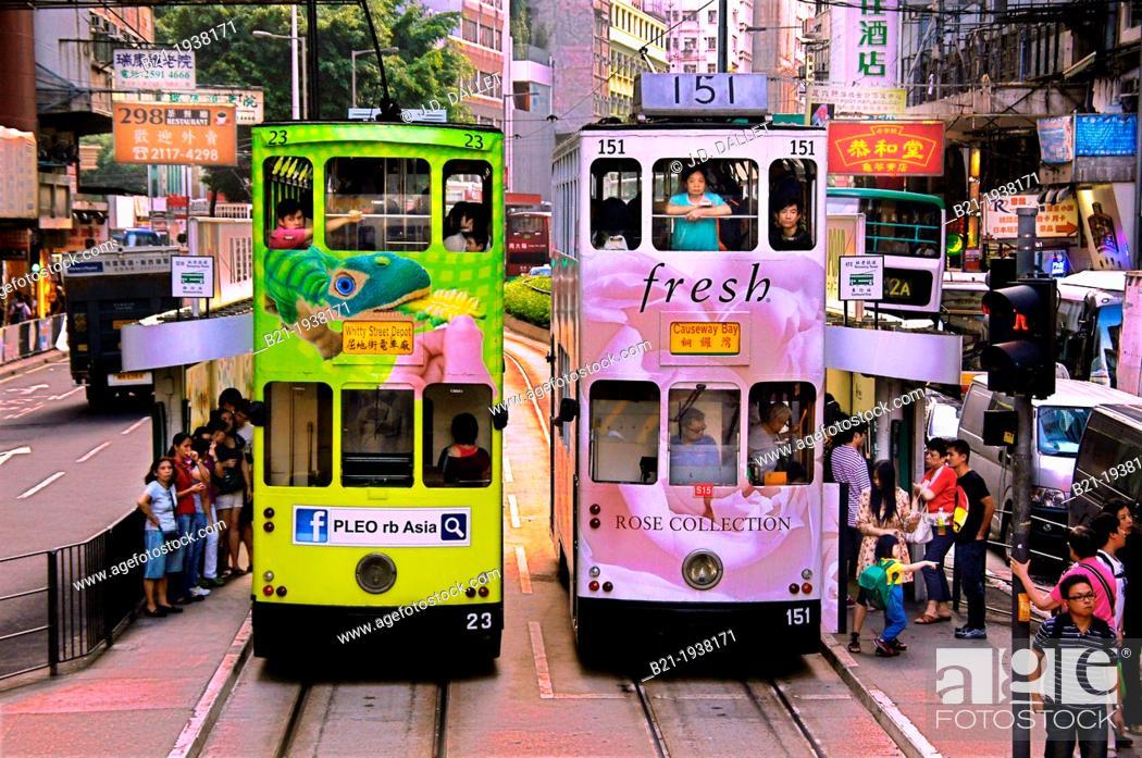 Stock Photo: Hong Kong- Doble deck tramways at Wan Chai, Hong Kong.