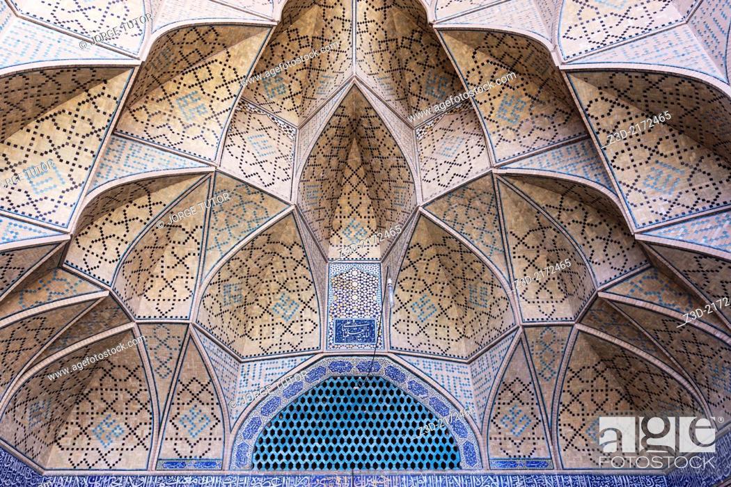 Imagen: Ceiling inside of Jameh Mosque, Isfahan, Iran.