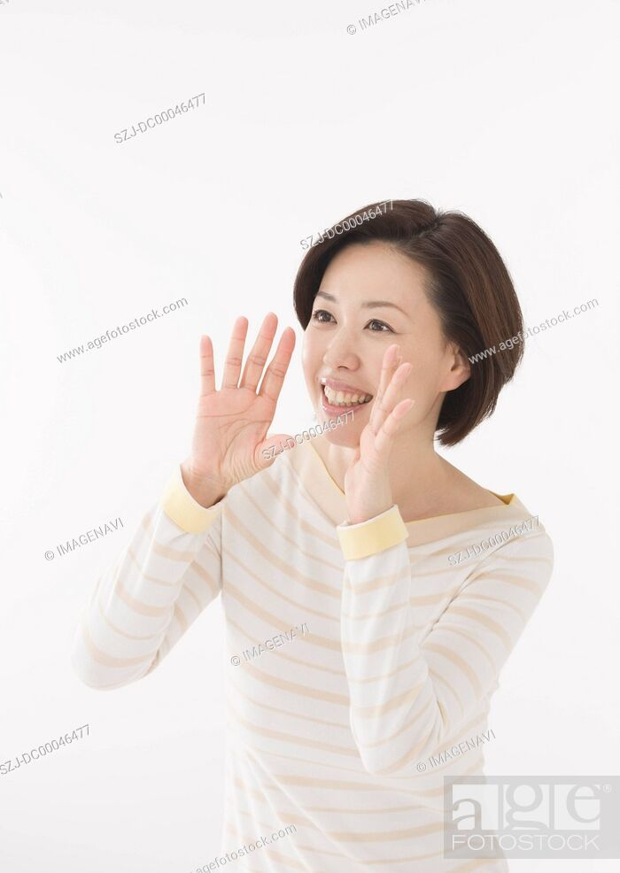 Stock Photo: Woman calling out.