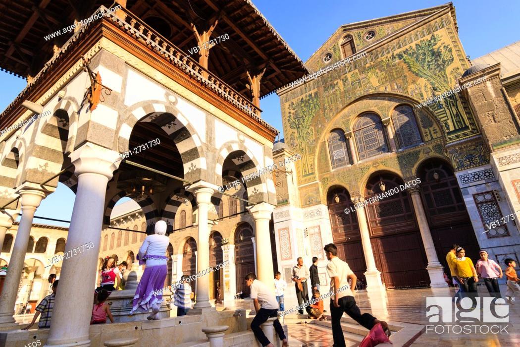 Courtyard of Umayyad Mosque , Damascus , Syria, Stock Photo