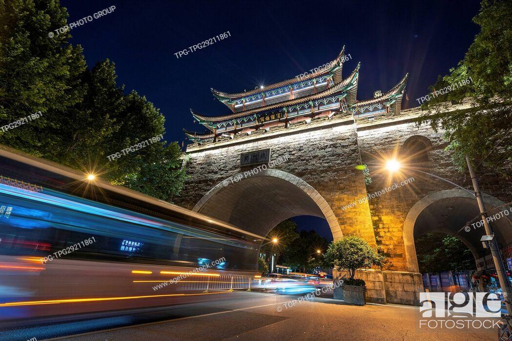 Imagen: Tiemenguan;Hubei;Wuhan;China.