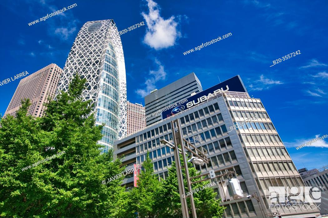 Stock Photo: Cocoon Tower, Shinjuku district, Tokyo, Japan.