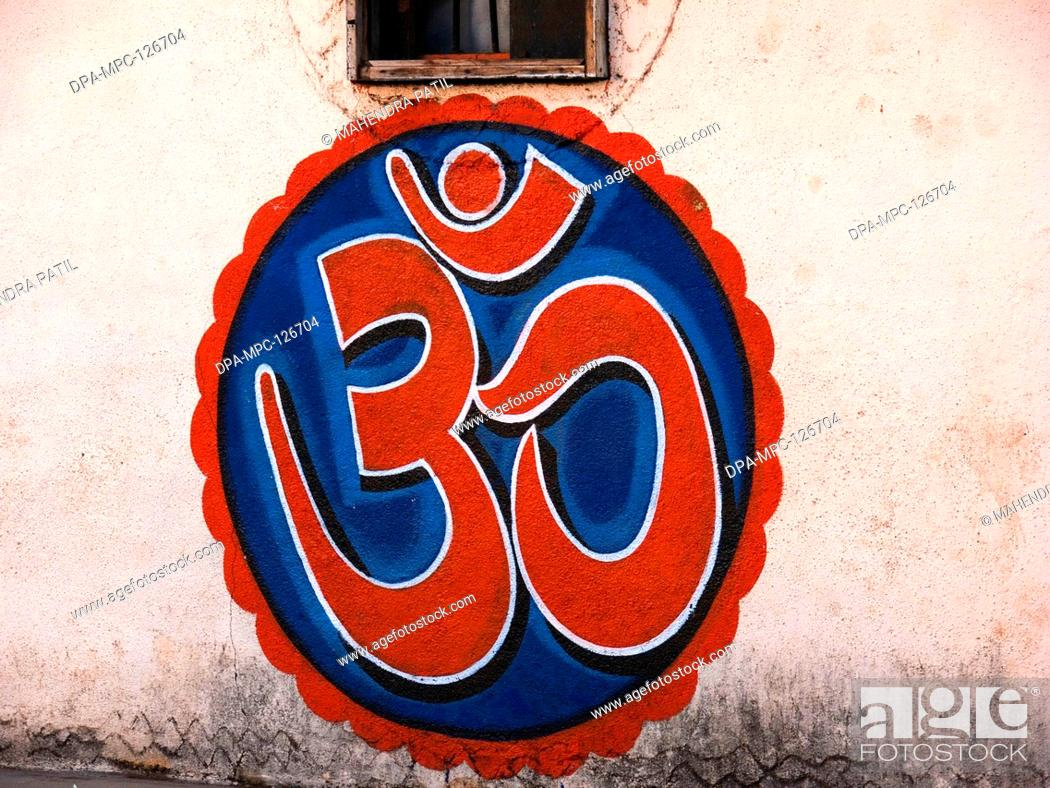 Symbol Painted On Wall Of House Called As Om Or Omkar In Indian
