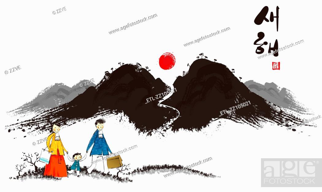 Stock Photo: Family on journey.