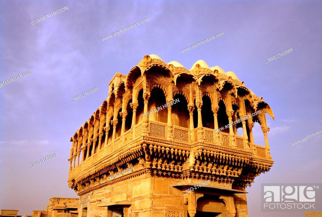 Imagen: Salim Singh Ki Haveli in Jaisalmer in Rajasthan in India in South Asia.