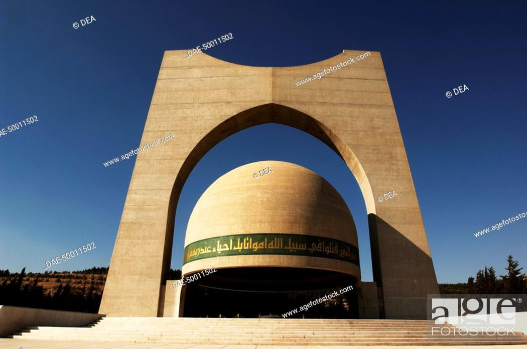 Stock Photo: Syria - Damascus. Unknown Soldier Memorial.