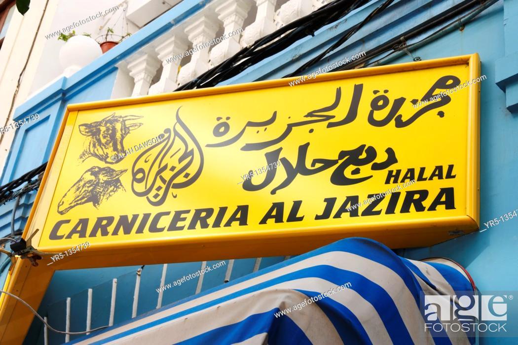 Stock Photo: Halal butcher shop in Las Palmas, Gran Canaria, Canary Islands, Spain.