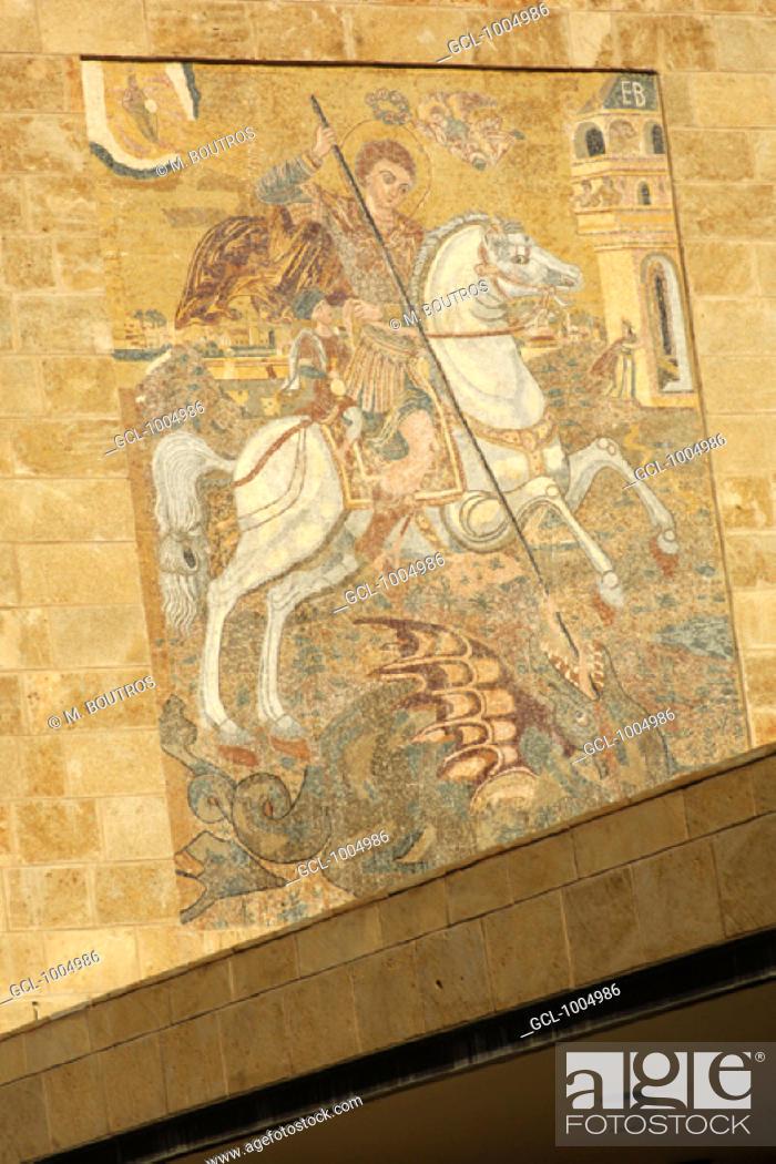 Stock Photo: Saint George's Mosaic at Saint George's Church in Beirut, Lebanon.