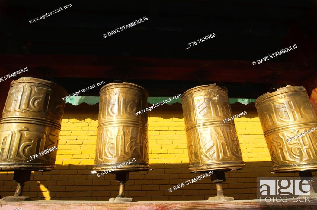 Stock Photo: prayer wheels at Gandan Monastery in Ulan Baatar, Mongolia.