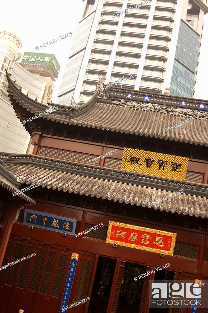 Stock Photo: Taoist temple and high-rise building. Shanghai. China.