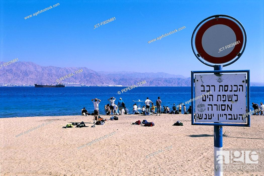 Stock Photo: Israel, Eilat, facing the Red Sea.