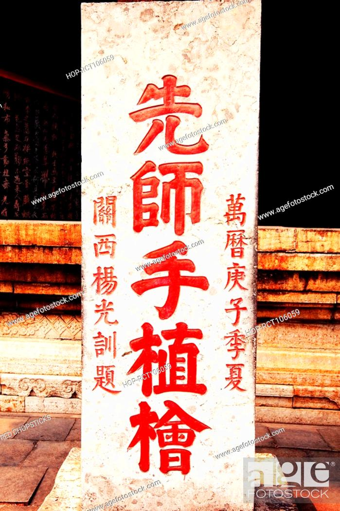 Stock Photo: Close-up of a monument, Temple of Confucius, Qufu, Shandong Province, China.