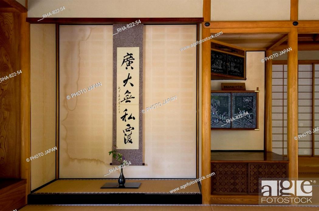 Stock Photo: Tokonoma alcove with scroll at Yokokan residence built for the Matsudaira Family in Fukui City, Japan, Asia.