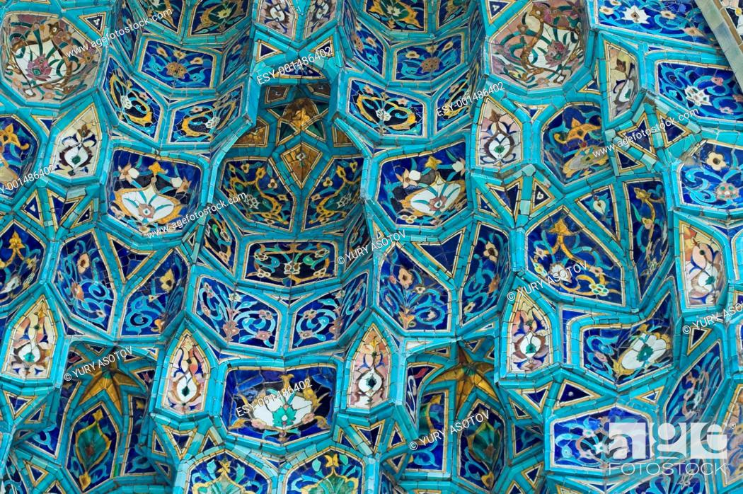 Stock Photo: Fragment of a tiled wall.