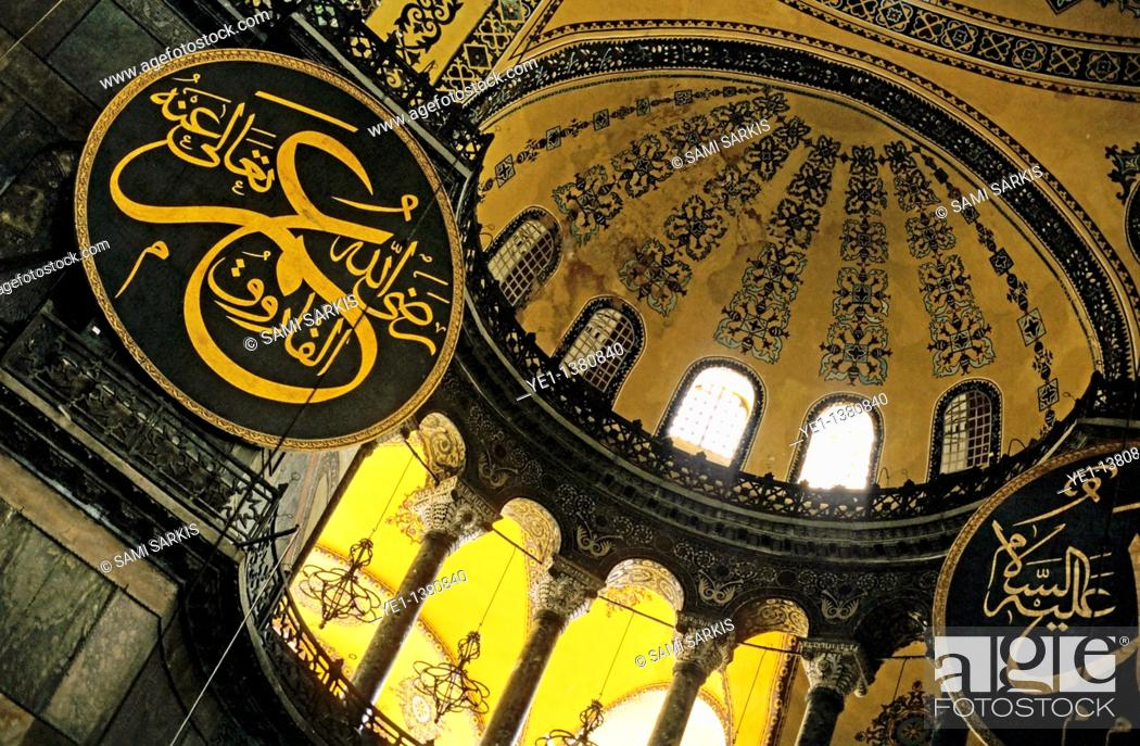 Stock Photo: Dome and columns inside Hagia Sophia once a basilica, then a mosque and now a museum, Istanbul, Turkey.