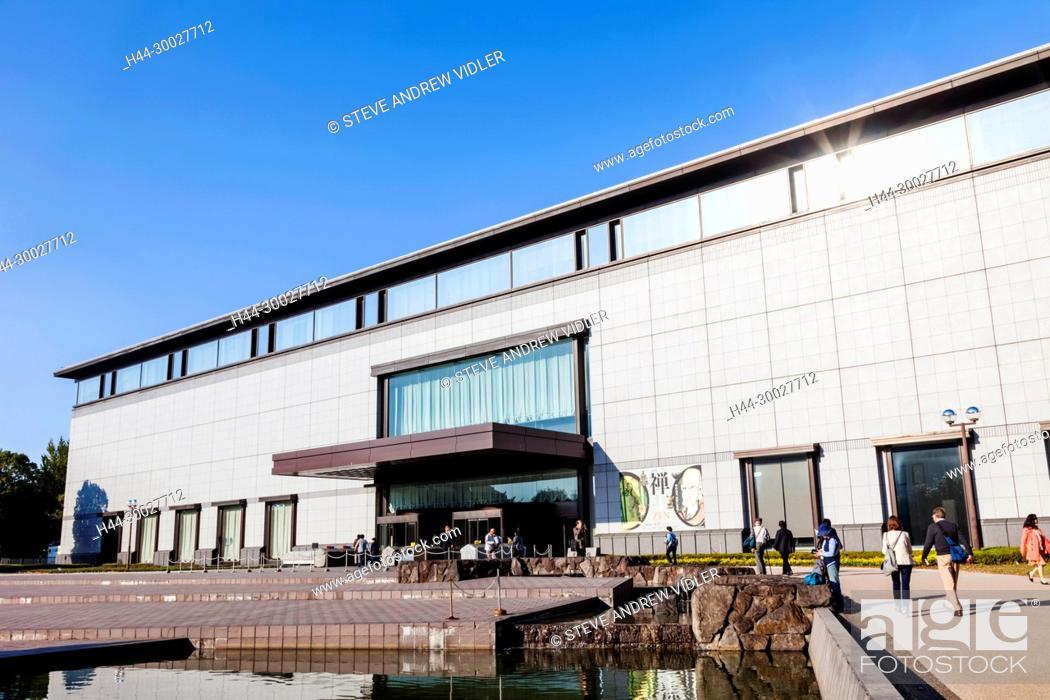 Imagen: Japan, Honshu, Tokyo, Ueno Park, Tokyo National Museum, Heiseikan Hall.
