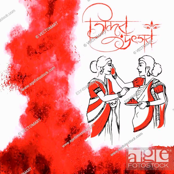 illustration of Happy Durga Puja background with bengali text