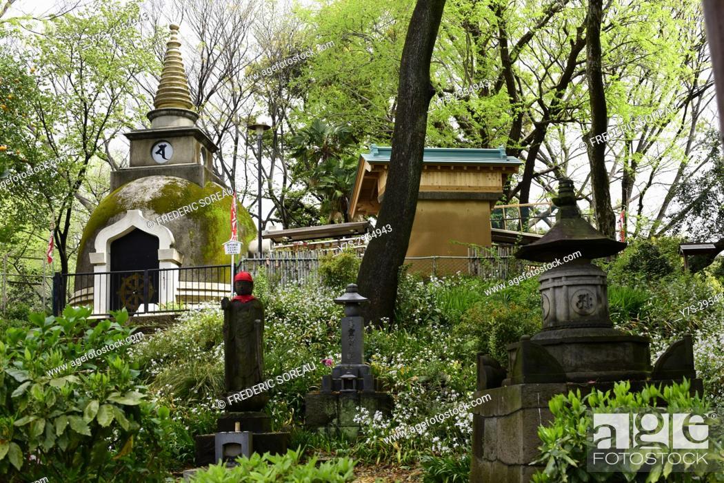 Stock Photo: A Buddhist shrine in Ueno Onshi Park, Taito, Tokyo, Japan, Asia.