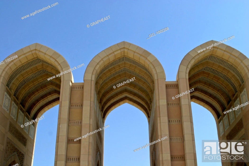 Stock Photo: Gates of the Sultan Qaboos Mosque, Oman.