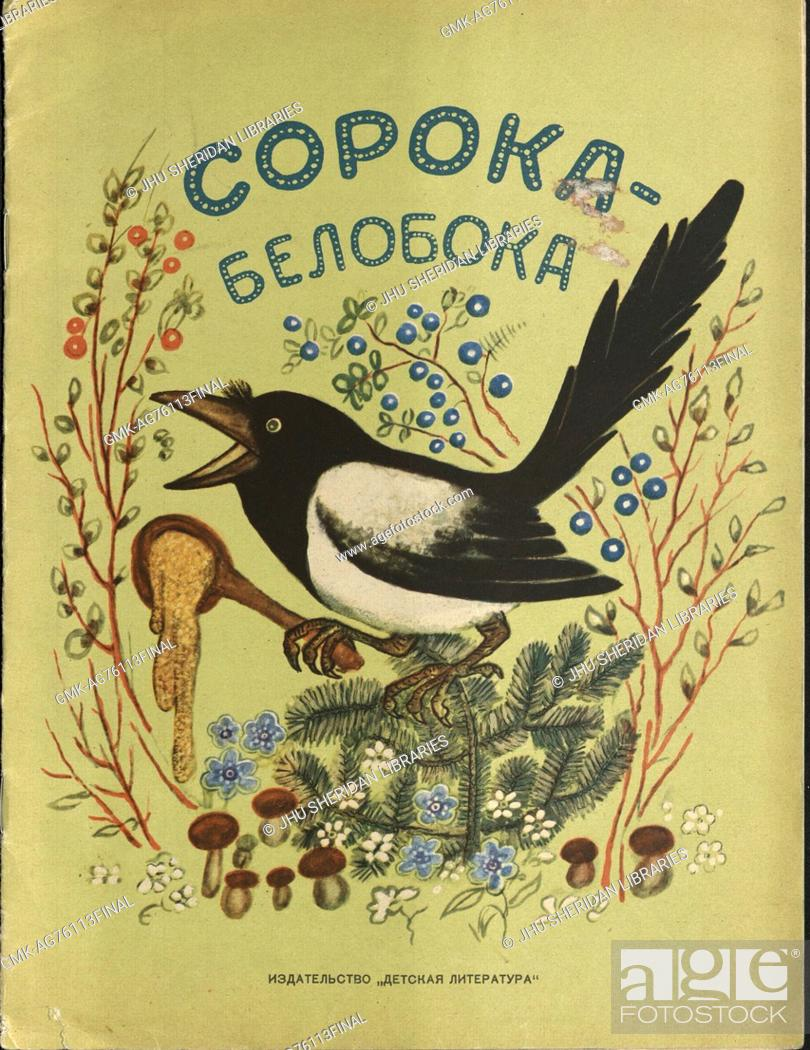 "Imagen: A cover of a Russian Fairy Tale entitled """"The White-Sided Magpie"""" with a bird surrounded by branches and mushrooms and flowers published by Detskaya."