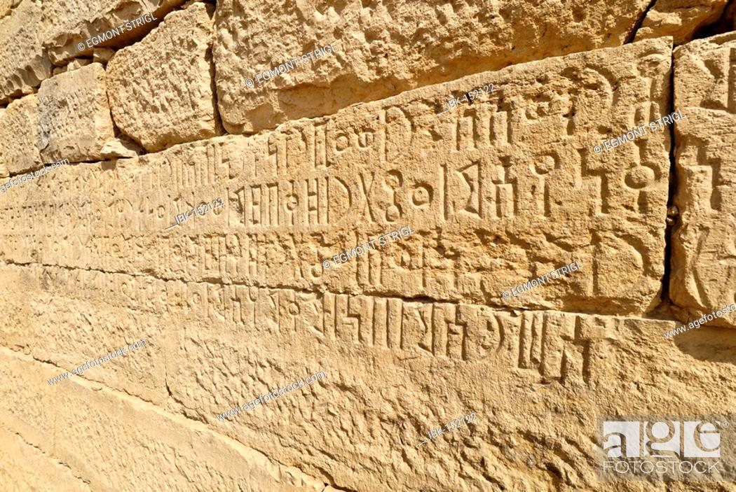 Stock Photo: Sabaeic inscription on the city wall of Baraqish, Yemen.