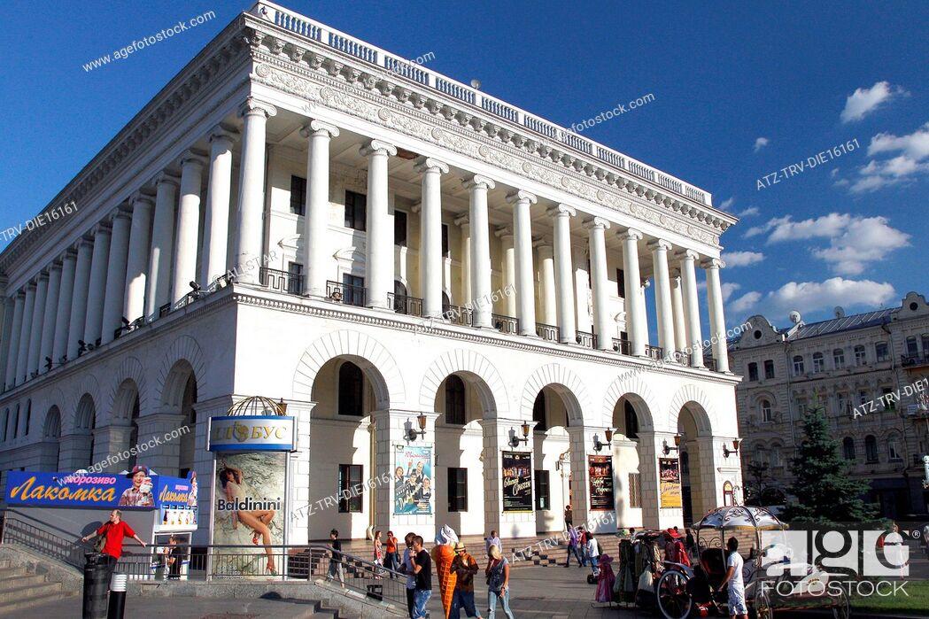 Stock Photo: STONE THEATRE WITH COLUMNS; KHRESHCHATYK STREET, KIEV, UKRAINE; 15/06/2011.