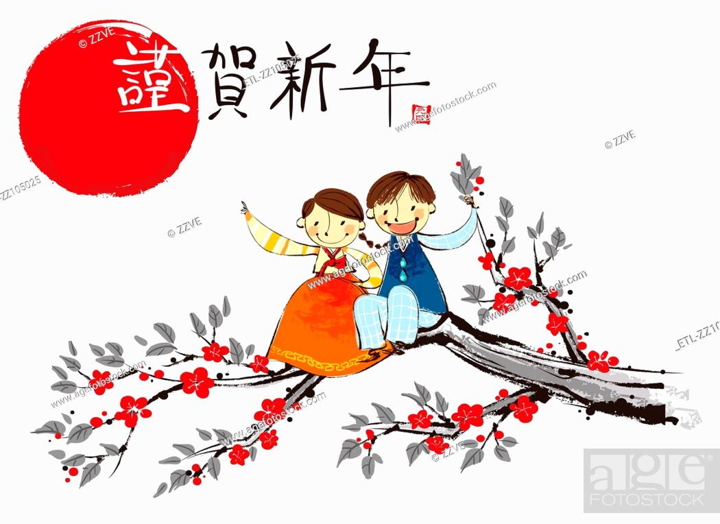 Stock Photo: Boy and Girl sitting on branch of tree, spring.