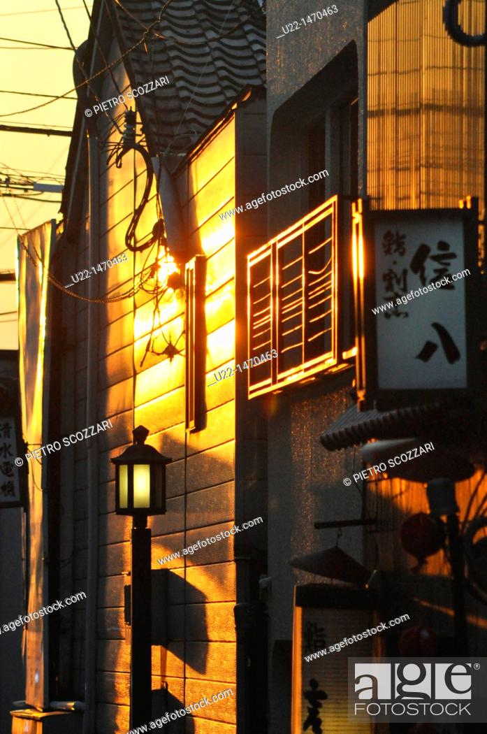 Stock Photo: Kyoto (Japan): sunset in Gion.