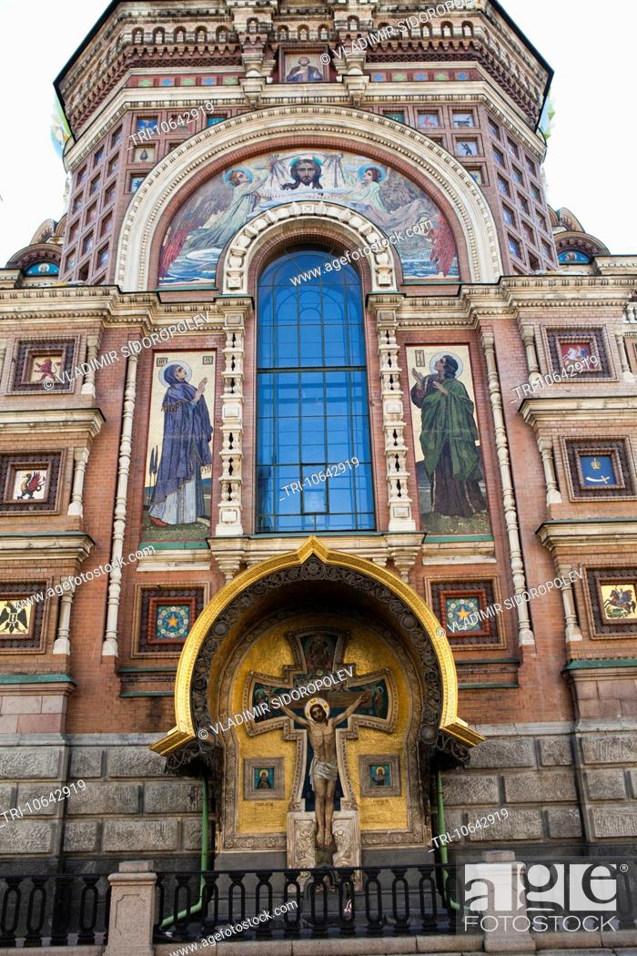 Stock Photo: Church of the Savior on Blood. St. Petersburg. Russia.