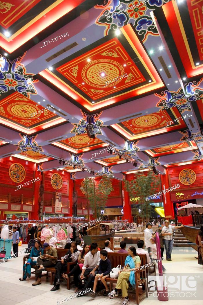 Stock Photo: United Arab Emirates, Dubai, Ibn Battuta Mall, Chinese Court,.