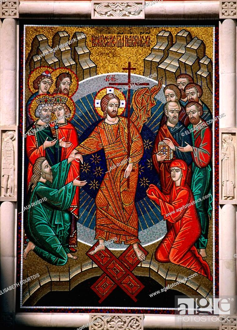Stock Photo: Russia - Moscow - Red Place - Biblical Mosaic on the Resurrection Door.