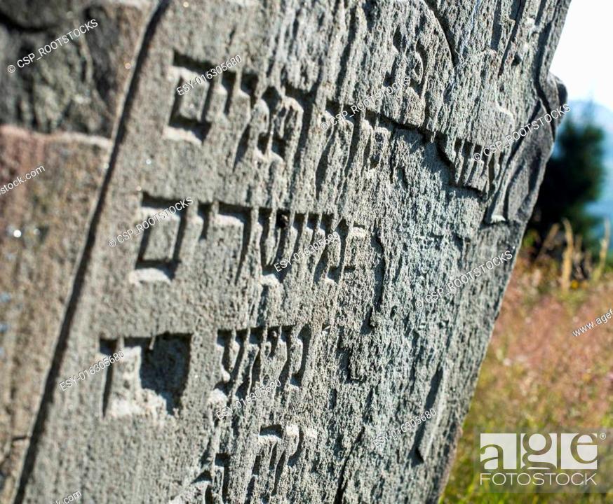 Stock Photo: Gravestone in the old Jewish cemetery in the Ukrainian Carpathia.