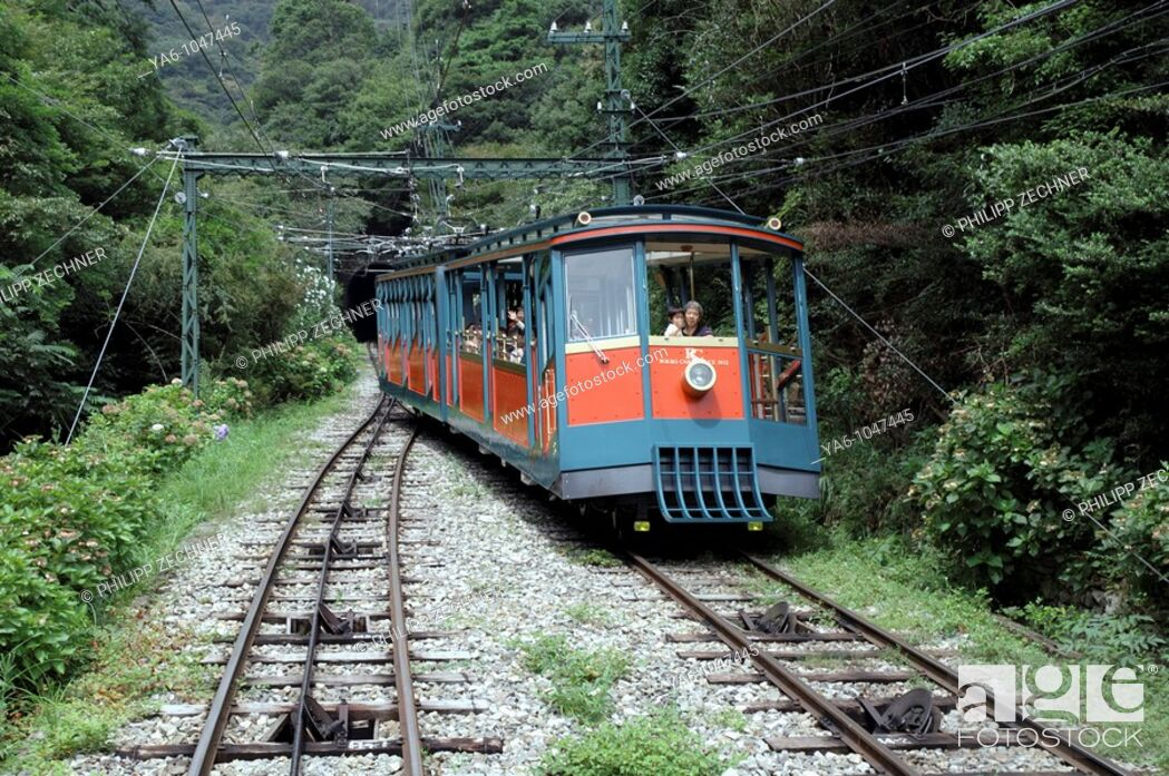 Cable car to Mt Rokko, Kobe Japan, Stock Photo, Picture And