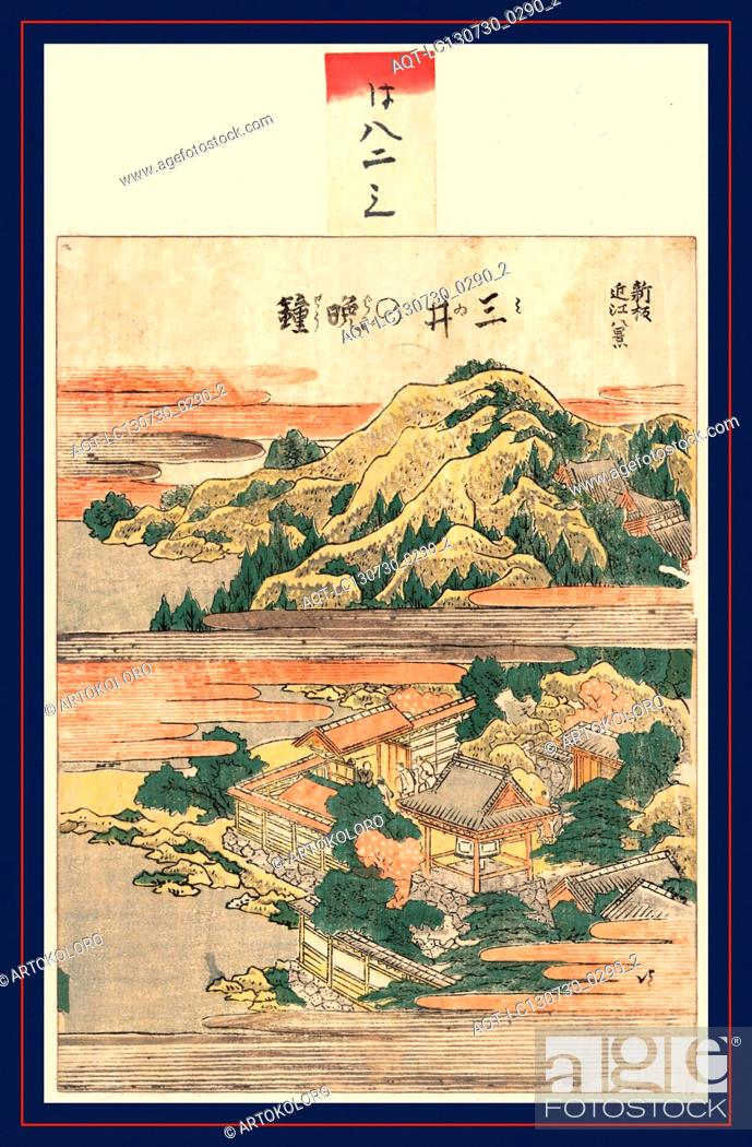 Stock Photo: Mii no bansho, Temple bell at Mii., Katsushika, Hokusai, 1760-1849, artist, [between 1804 and 1810], 1 print : woodcut, color ; 23.1 x 17.2 cm.