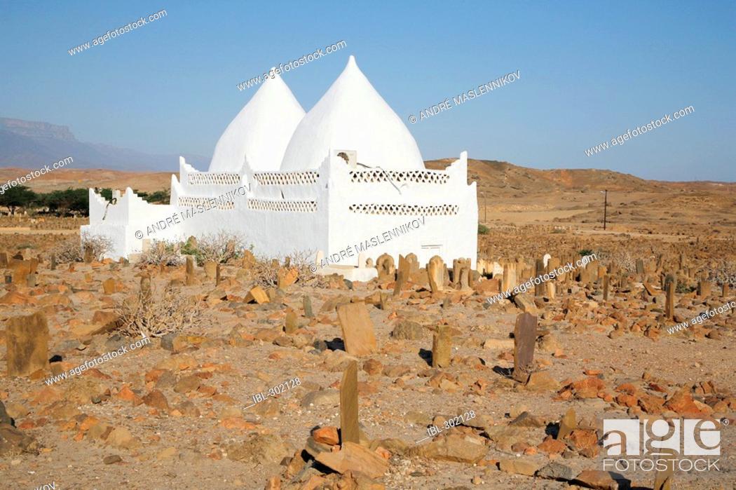 Stock Photo: Mausoleum of Bin Ali in Mirbat, Oman.