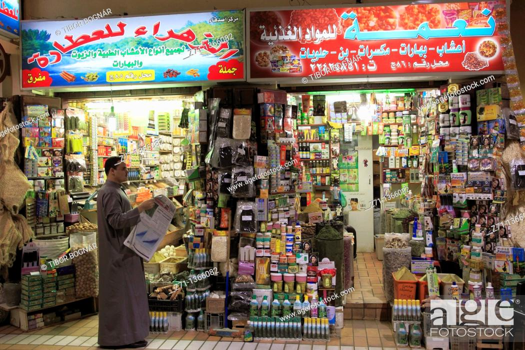 Kuwait, Kuwait City, old souq, market, Stock Photo, Picture And