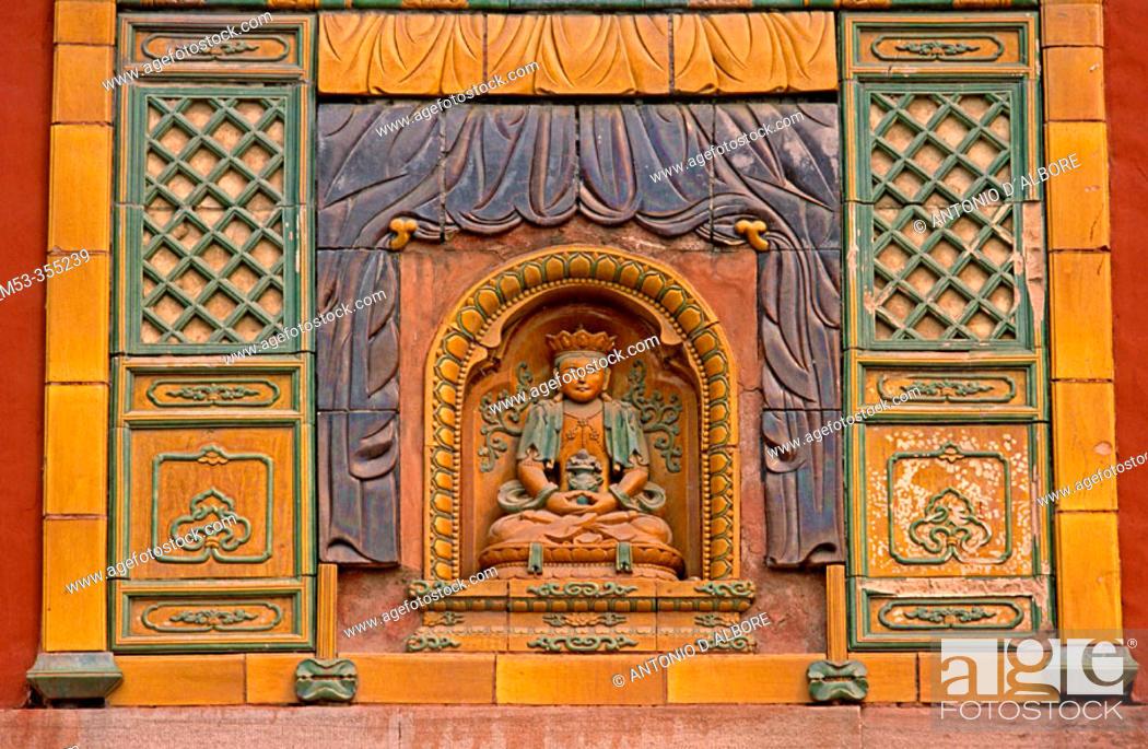 Stock Photo: Putuozongshengzhi Miao (Temple of the Potaraka octrine). Chengde. Hebei province. China.