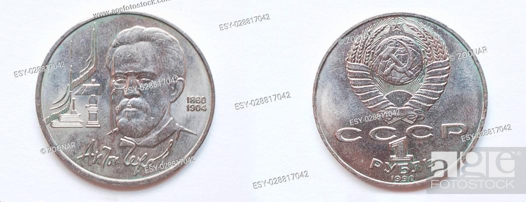 Set of commemorative coin 1 ruble USSR from 1990, shows