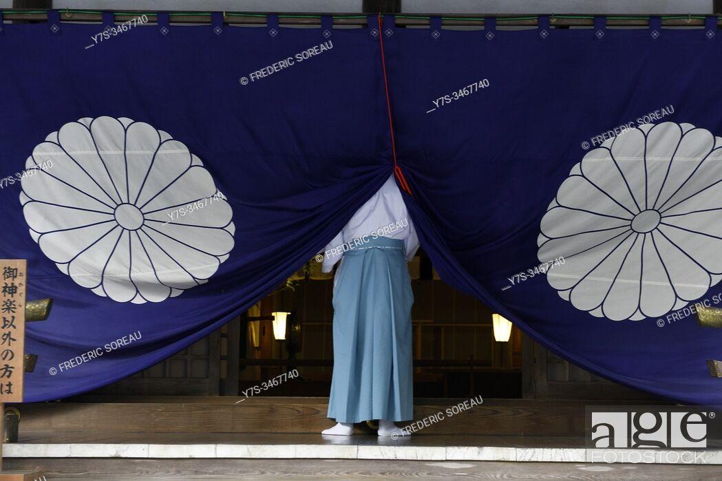 Stock Photo: Ise Jingu Naiku, Ise Grand Shrine in Ise city, Mie Prefecture, Honshu, Japan, Asia.