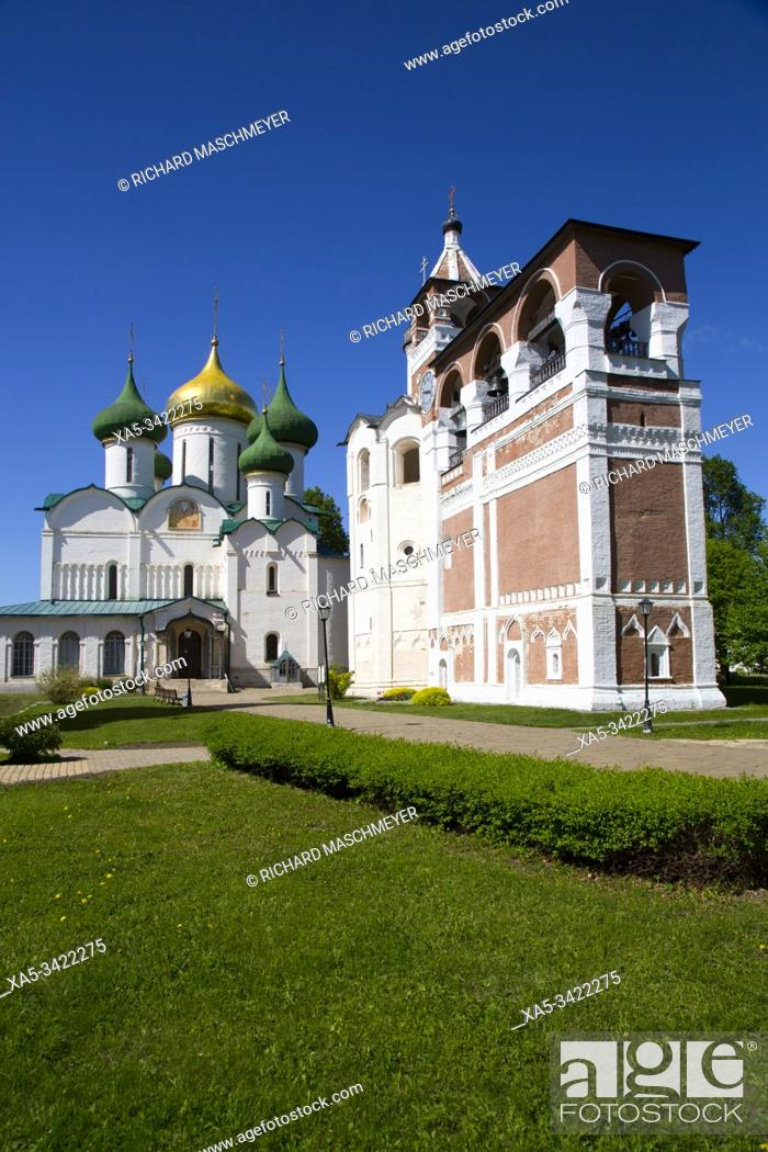 Stock Photo: Bell Tower, Saviour Monastery of St Euthymius, UNESCO World heritage Site, Suzdal, Vladimir Oblast, Russia.
