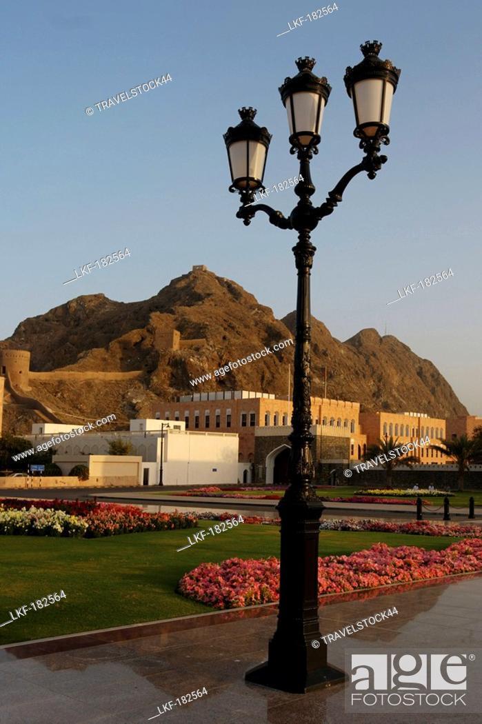 Stock Photo: Oman Muscat Ministry buildings Mirani Festung.