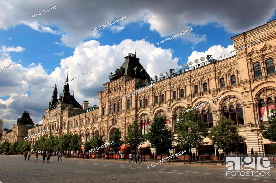 Stock Photo: Old GUM building. Moscow.