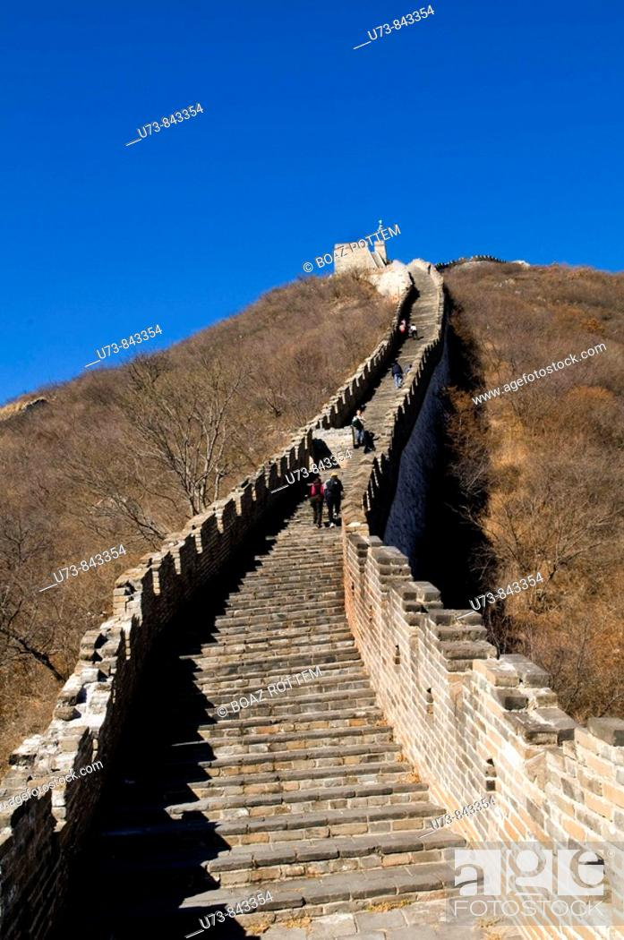 Stock Photo: scenes of the great wall.