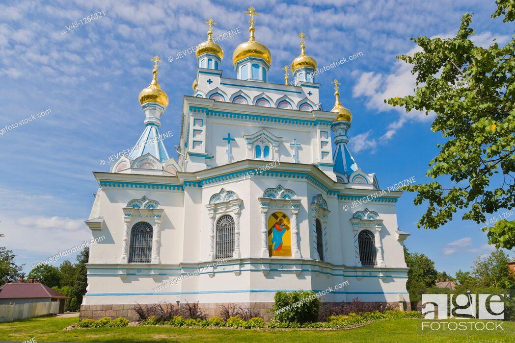 Stock Photo: Sv Borisa un Gleba pareizticigo katedrale, Ss Boris and Gleb Orthodox Cathedral, Tautas iela, Tautas Street, Daugavpils, Latgale, Latvia.