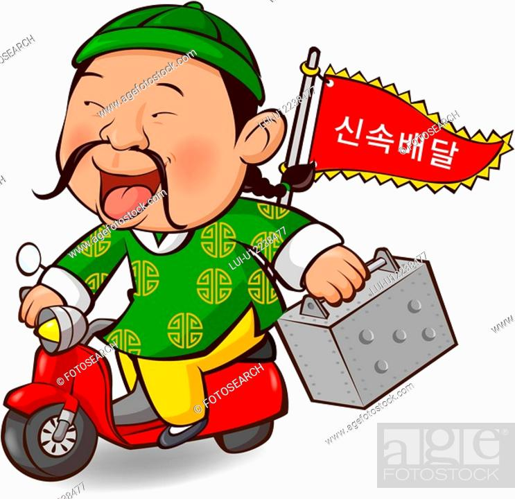 Stock Photo: riding, chinese food, container, holding, delivery, food.
