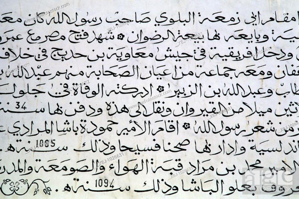 Stock Photo: tunisia, Writing Arabic.